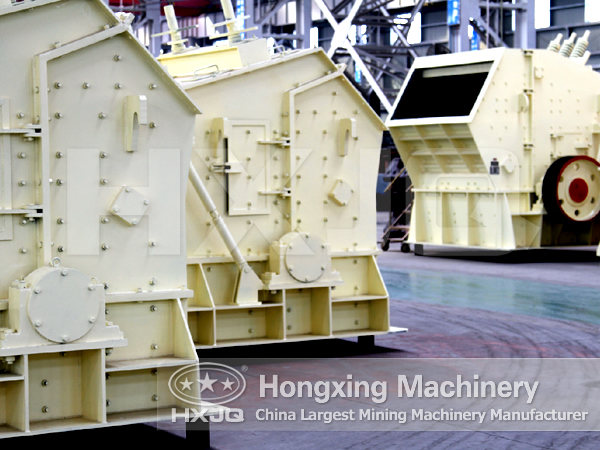 Iron Ore Impact Crusher